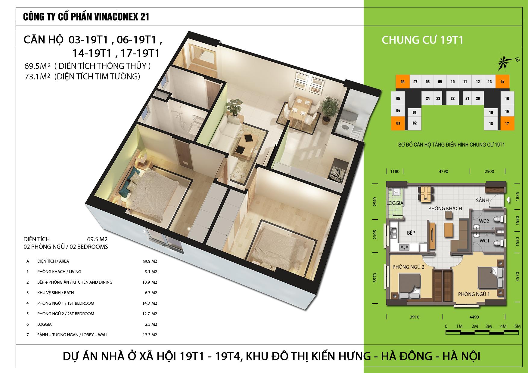Thiết kế căn hộ 69m2 tòa 19T1 Kiến Hưng