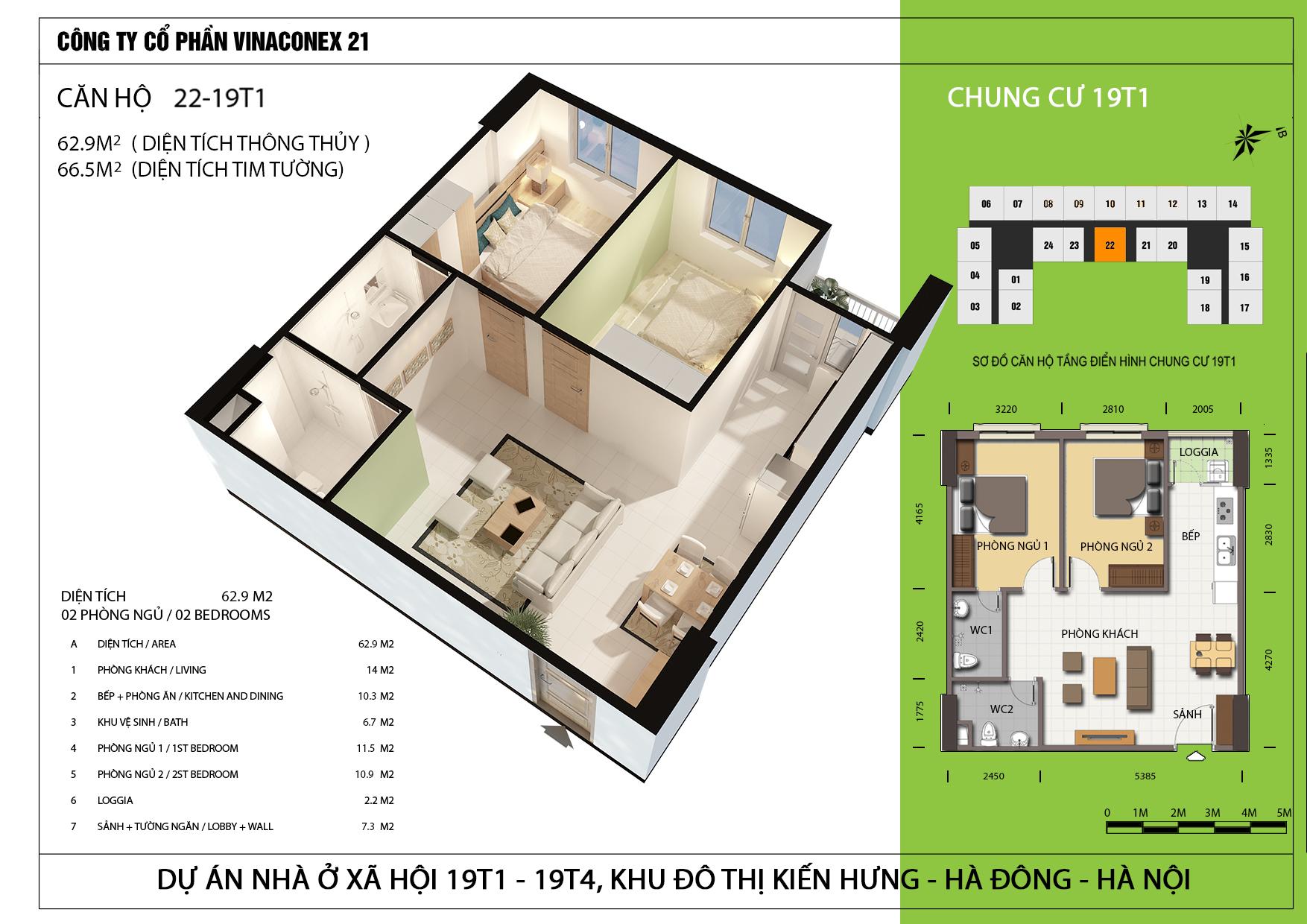 Thiết kế căn hộ 62.9m2 Kiến Hưng