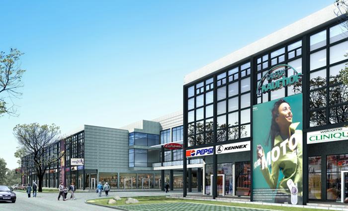 Trung tâm thương mại khu Happy Land
